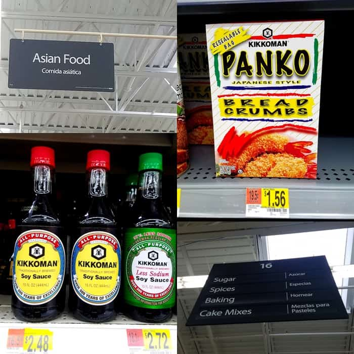 image collage showing where to find cornish hen recipe ingreidnets at the supermarket aisle